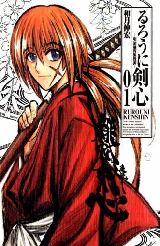 rurouni-kenshin-1784113